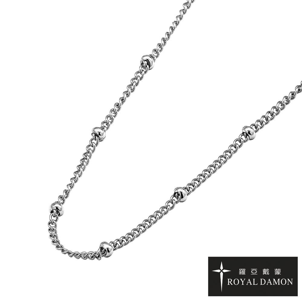 Royal Damon羅亞戴蒙 造型項鍊(圓珠)