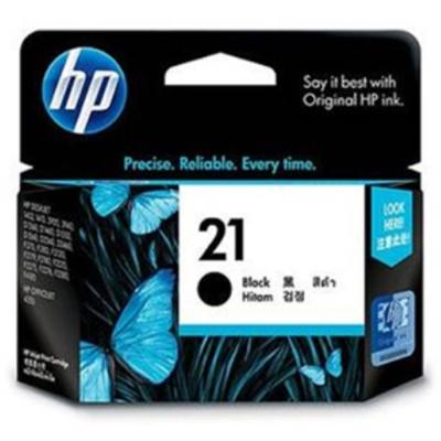 HP C9351AA NO.21 原廠黑色墨水匣