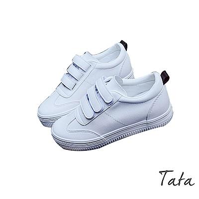 內增高休閒鞋 TATA