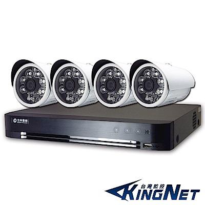 監視器攝影機組 - KINGNET 士林電機 高畫質8路監控主機+6陣列監視器攝影機x4