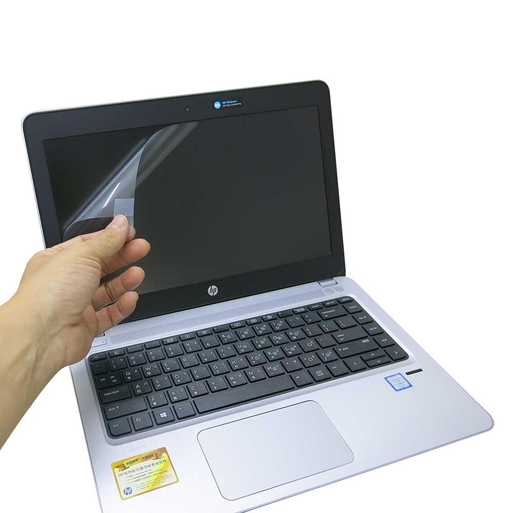 EZstick HP ProBook 430 G4 專用 螢幕保護貼