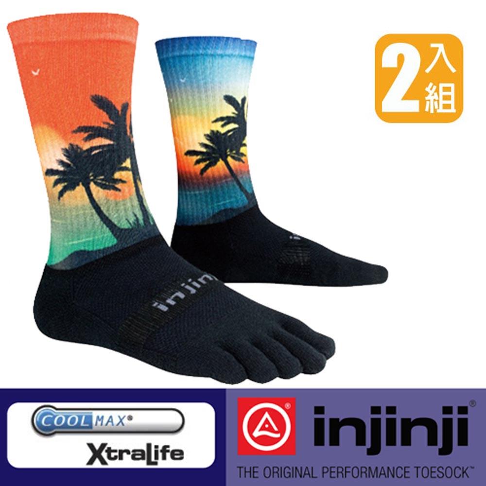 【Injinji】TRAIL 避震多功能Coolmax跑步五趾襪(2雙)_棕櫚/橘