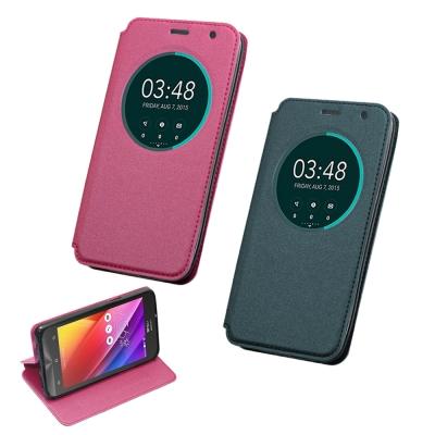 揚邑 ASUS ZenFone 2 Laser 5.5吋純色側立開窗休眠隱藏磁扣...