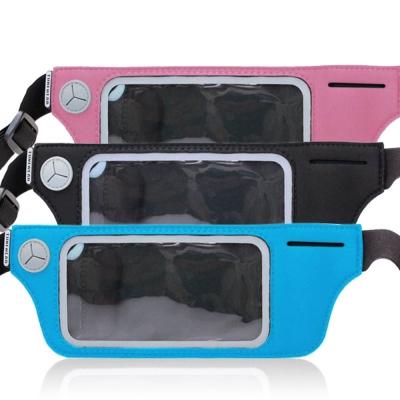Tunewear JOGPOCKET Smartphone運動腰袋包