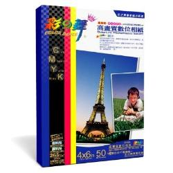 彩之舞 4x6in 珍珠面數位相紙HY-B73--250張