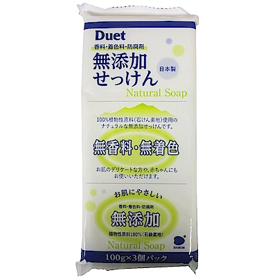 第一石鹼-植物石鹼無添加香皂三入-組-300g
