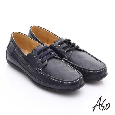 A.S.O 輕量抗震 真皮經典綁帶奈米休閒鞋 深藍色