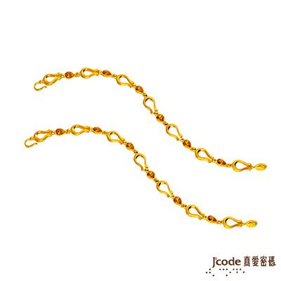 J code真愛密碼金飾 愛的歸宿純金成對手鍊 約6.5錢