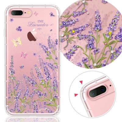 YOURS APPLE iPhone7 Plus奧地利水晶彩繪防摔氣墊手機鑽殼-薰衣草