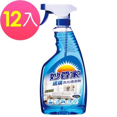 妙管家-玻璃亮光潔劑噴槍650g(12入/箱)