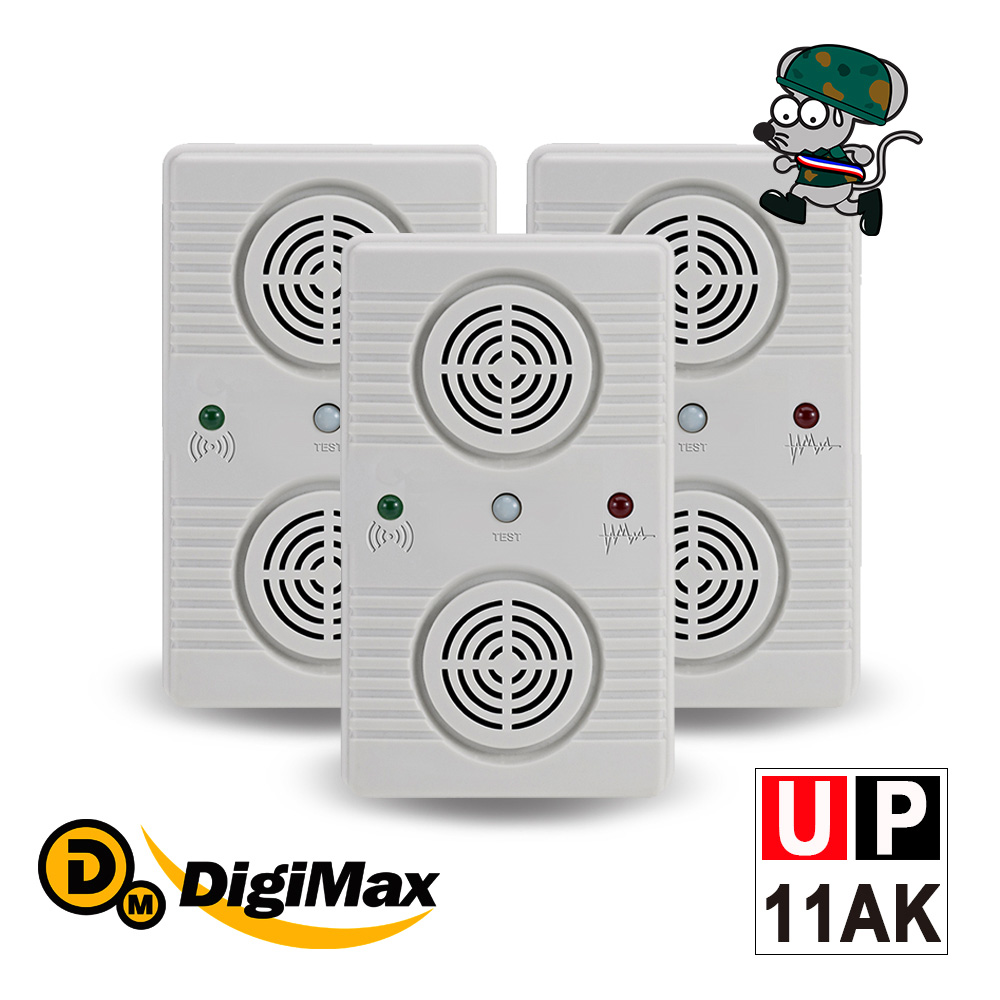 Digimax UP-11AK 超級驅鼠班長 威豹II超音波驅鼠蟲器三入組
