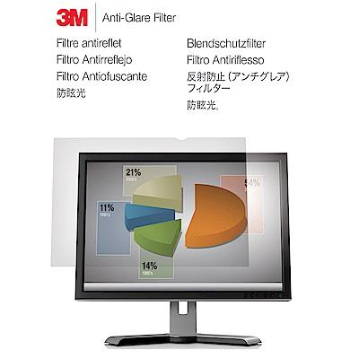 3M螢幕防眩光片AG14.0W9 309.9*174.5mm