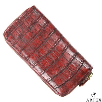 ARTEX 妝筆包 鱷魚皮壓紋 紅色