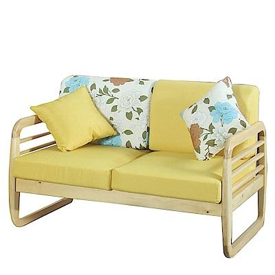 AT HOME-肯特北歐本色實木扶手雙人沙發(132*86*86cm)