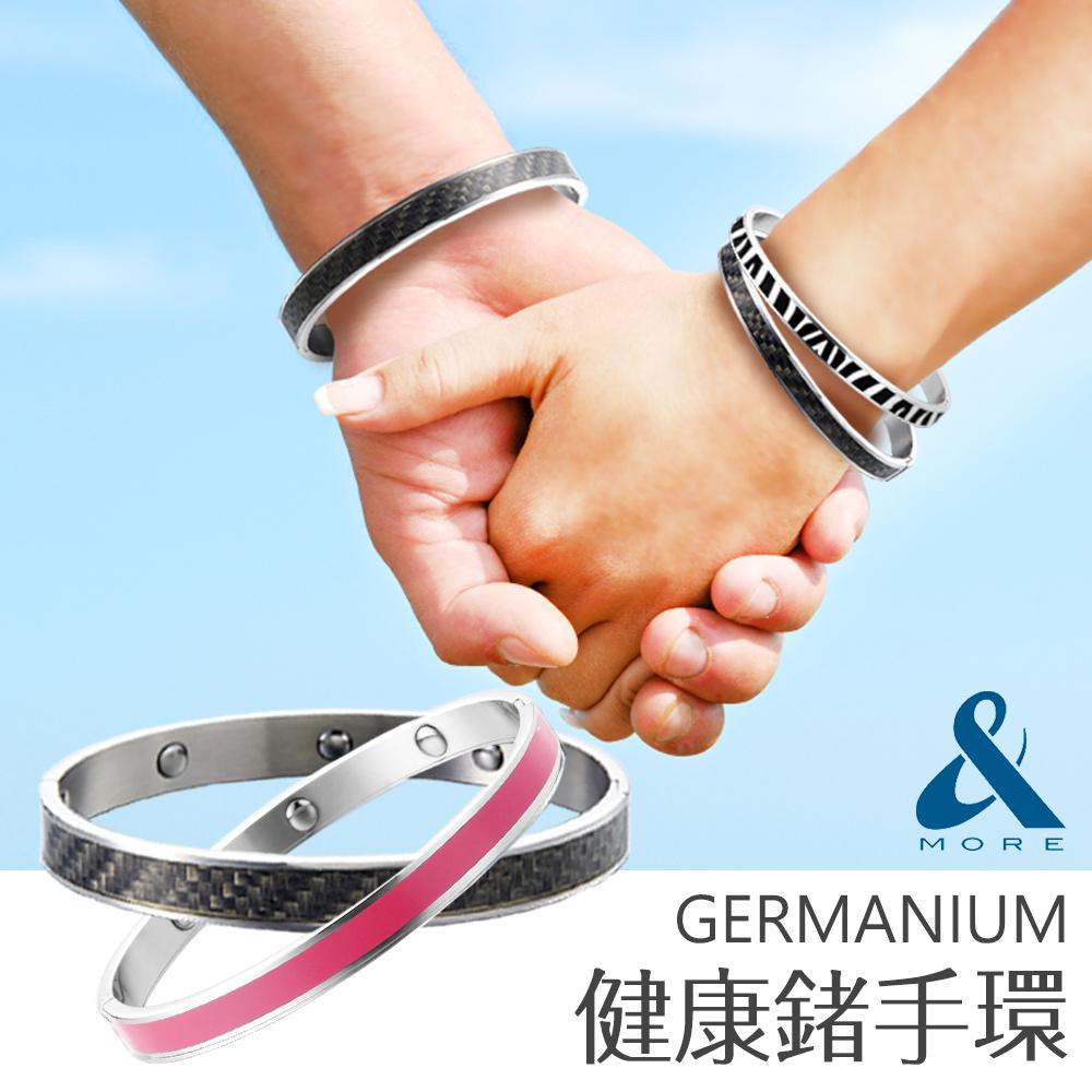 &MORE愛迪莫鈦鍺 DNA時尚鍺手環(多款任選)
