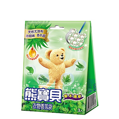 熊寶貝 衣物香氛袋-草本清新(21g)