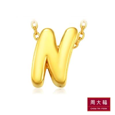 周大福 創意字母黃金路路通串飾/串珠-N