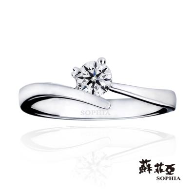 蘇菲亞SOPHIA 求婚戒-GIA傾心0.30克拉 DSI1 鑽戒