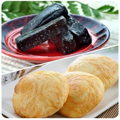 采棠肴 芝麻軟糖(600g/盒)+綜合太陽餅(10入/盒)
