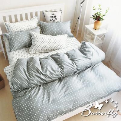 BUTTERFLY-柔絲絨單人薄床包-單件含枕套