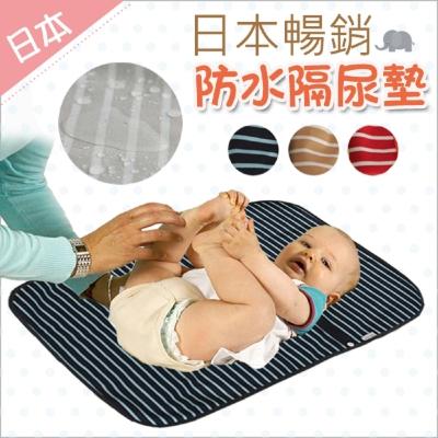 日本熱銷嬰兒防水尿布墊隔尿墊-全系列三色
