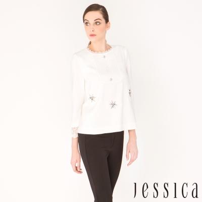 Jessica-秋漾蕾絲百搭襯衫