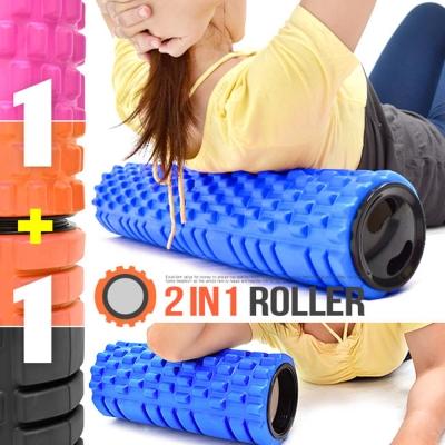 雙截式2in1中空瑜珈滾輪-急速配