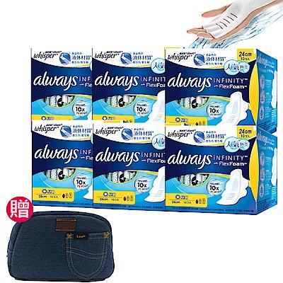 好自在 INFINITY液體衛生棉日用24cmx6盒組(共60片) +送Lee牛仔小包