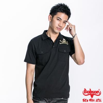 BOBSON 男款骷髏頭POLO短袖上衣(黑22014-88)