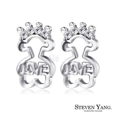 STEVEN YANG 白K耳針式耳環 寶貝熊 (銀色)