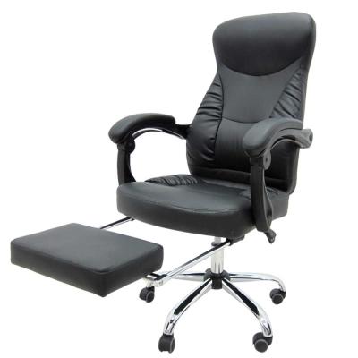 ALTO 經典坐臥兩用辦公皮椅 電腦椅