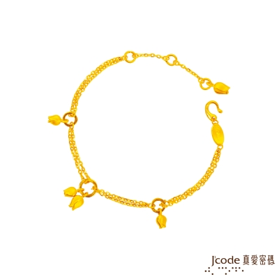 J code真愛密碼金飾 鬱金香花語黃金手鍊