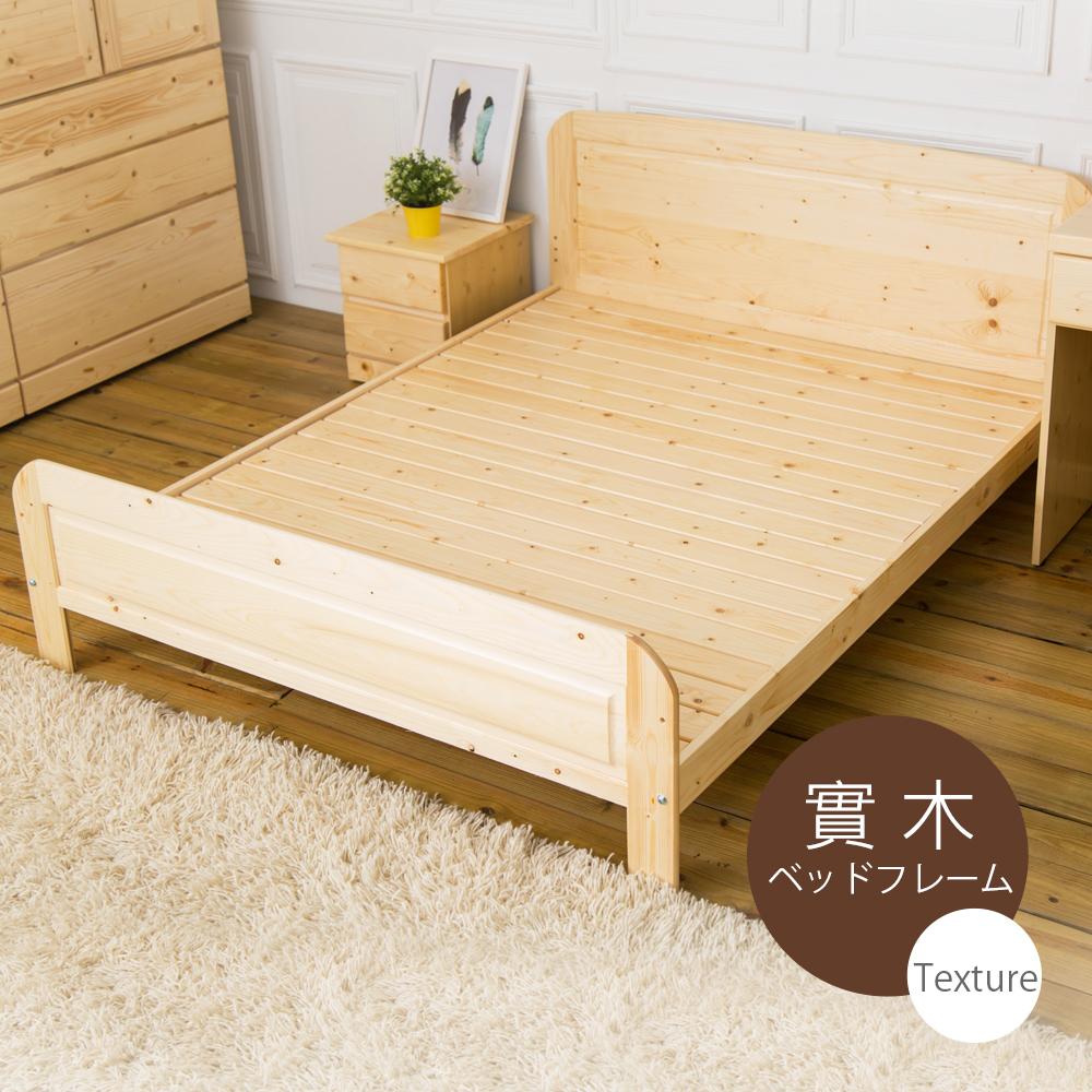 時尚屋 沙羅5尺白松木實木雙人床-實木床板 @ Y!購物