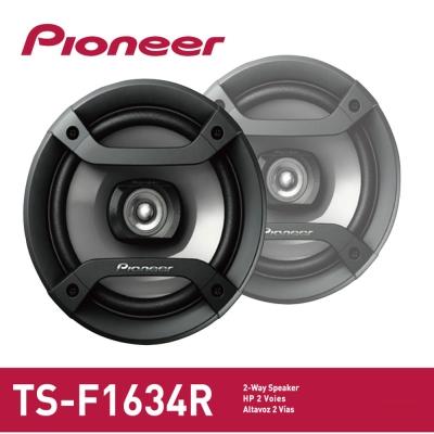先鋒 TS-F1634R 6.5吋二音路同軸喇叭