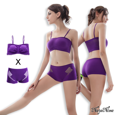 無鋼圈內衣 透氣平口成套內衣 S-XL(紫) Naya Nina