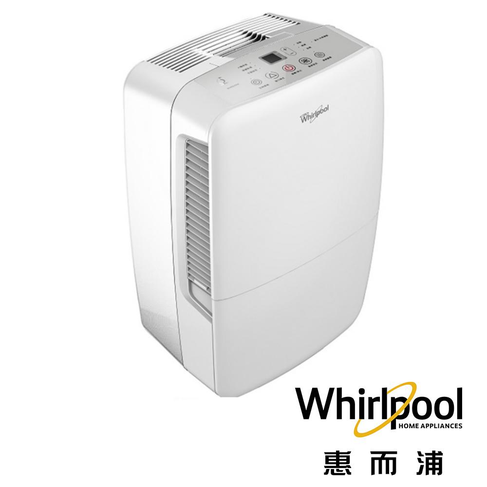 Whirlpool 惠而浦 10L節能除濕機WDEE20W