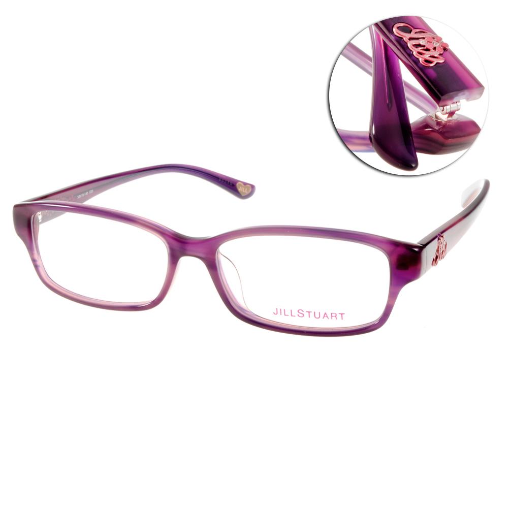JILL STUART眼鏡 可愛小花/紫#JS60033 C03
