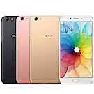 OPPO R9s Plus (6G/64G) 6吋雙卡八核智慧型手機