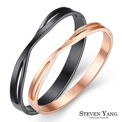 STEVEN-YANG-白鋼情侶對手環-交錯的愛情