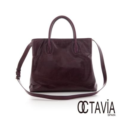 Octavia 8 真皮 -  Just gender 溫柔的牛皮四方油蠟手提包 -想像紫