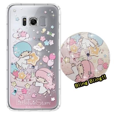 正版雙子星 Samsung S8+ /S8 Plus 彩鑽氣墊手機殼(星光水果盤...