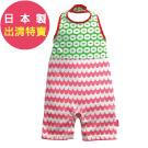 BIBPA 日本 露背式連身包屁衣 (圈綠+粉)-純棉日本製
