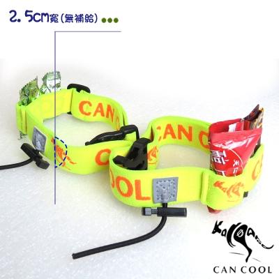 CAN COOL敢酷 25mm寬-能量補給運動號碼帶(黃橘) C160323007