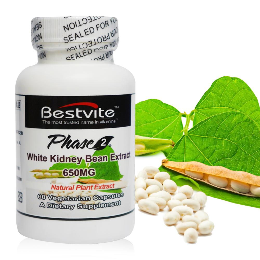 美國BestVite 必賜力PHASE 2專利型白腎豆膠囊 (60顆)1瓶