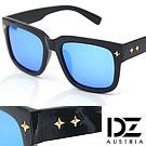 DZ 十字閃光釘 抗UV 偏光太陽眼鏡墨鏡(冰藍膜)