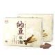 【糖健】二代納豆紅麴膠囊5盒 product thumbnail 1