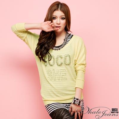 WHALE JEANS 韓風個性兩件式上衣(2色)