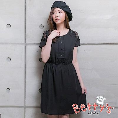 betty's貝蒂思 胸前綁結蕾絲花朵雪紡收腰洋裝(黑色)