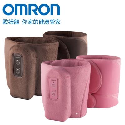 OMRON歐姆龍氣動式小腿按摩器(HM-253) 兩色可選