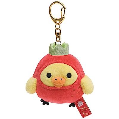 拉拉熊草苺派對系列QQ公仔吊飾。小雞San-X